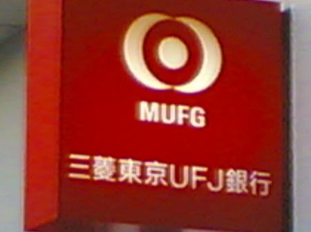 20060115.jpg