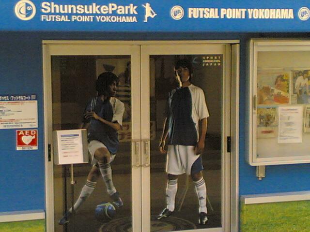 ShunsukePark