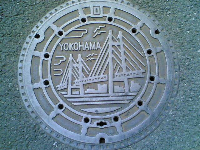 横浜市のマンホール