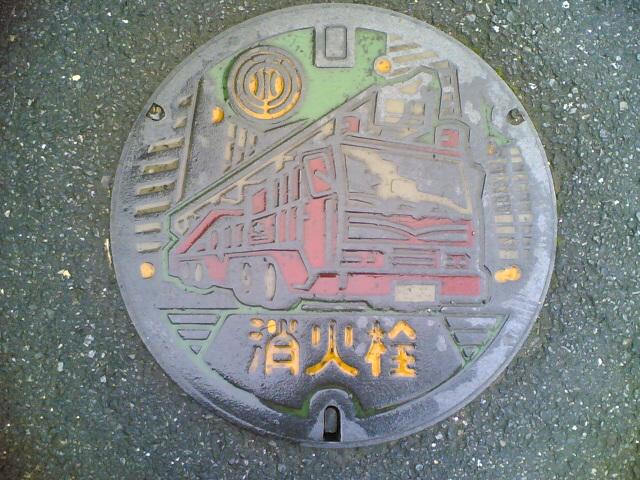 松戸市のマンホール