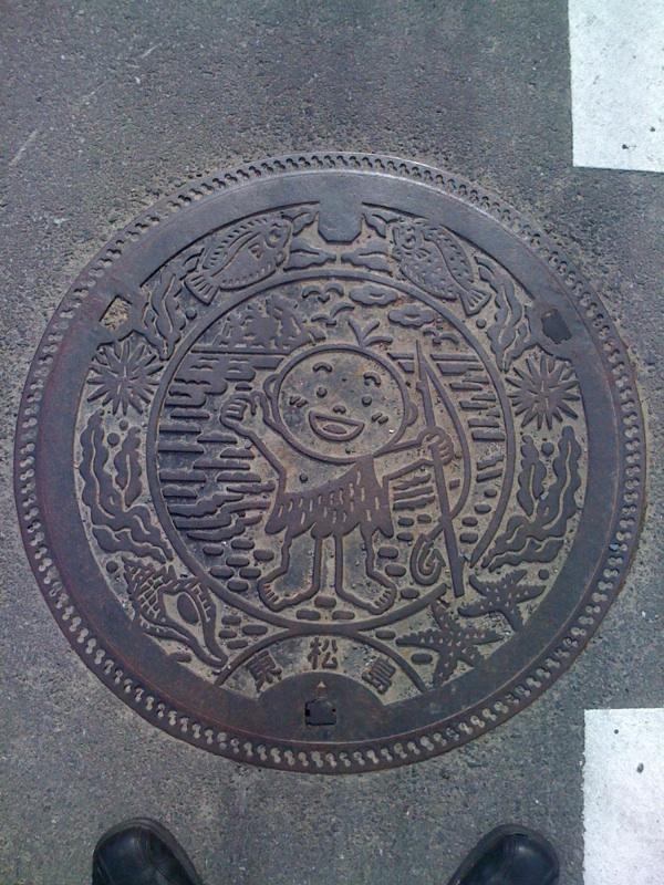 東松島のマンホール