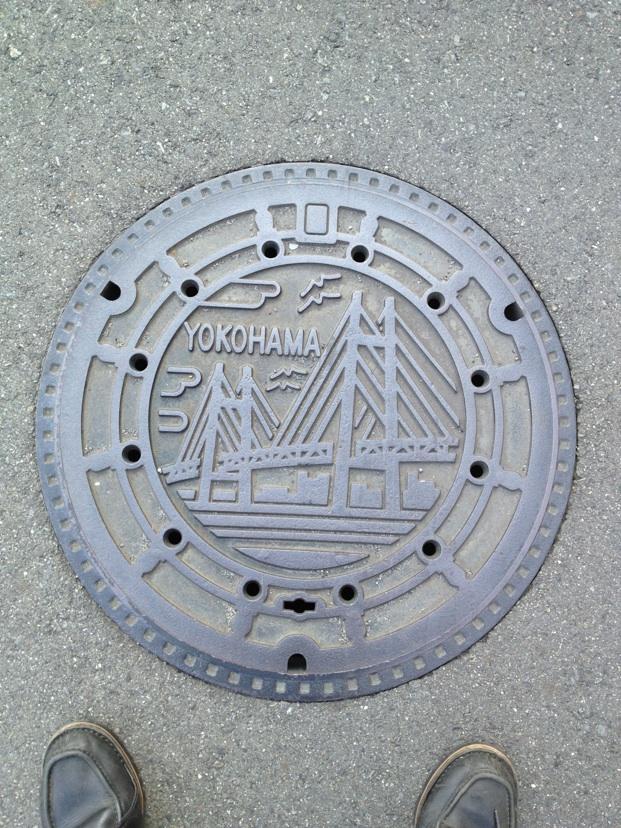 横浜のマンホール