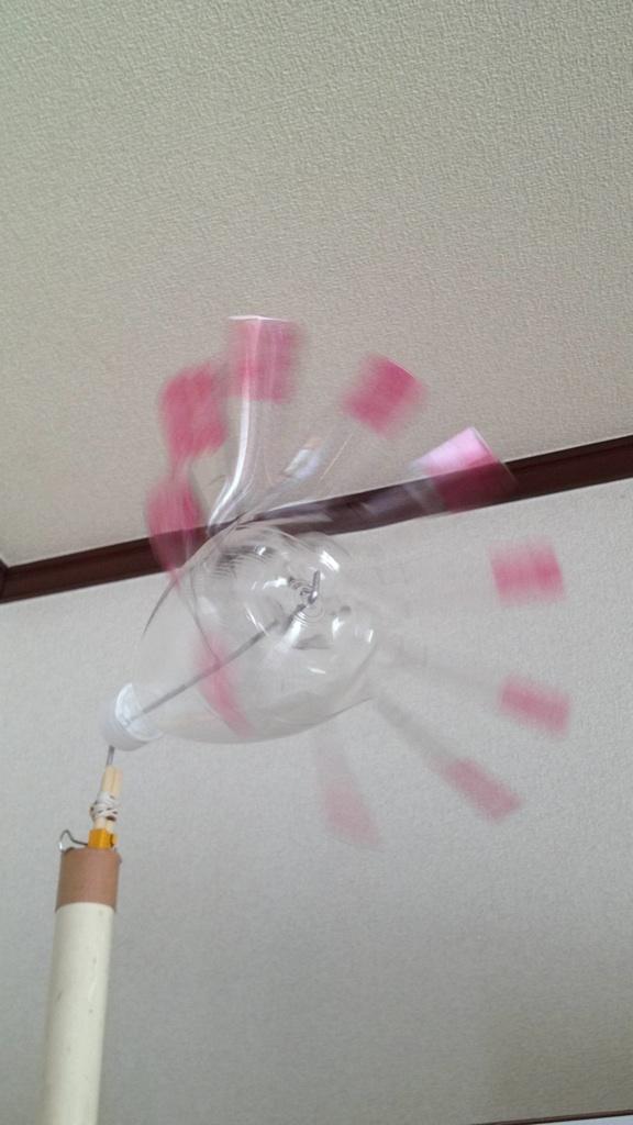 ペットボトルで風車を作りました