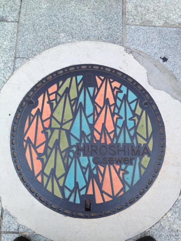 広島市のマンホール